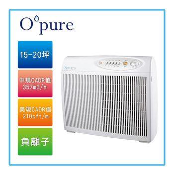 【Opure臻淨】 A2醫療級HEPA負離子空氣清淨機加強版