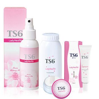 TS6護一生 粉嫩如花套組(私密嫩白化妝水100mlx1+私密粉好攜套組x1+粉嫩淡色凝膠30mlx1)