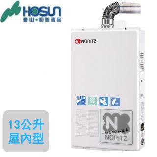 【日本能率NORITZ】GQ-1380FE 屋內大廈型強制排氣熱水器(13L)(液化瓦斯)