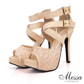 【Messa米莎】(MIT) 赫卡忒蕾絲面腳踝環帶式內真皮高跟鞋-米色
