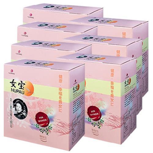 莊淑旂博士 女寶7盒組