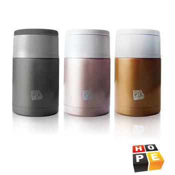 【德國HOPE歐普】超值四入組-450ml彈跳杯x2+800ml悶燒罐x2