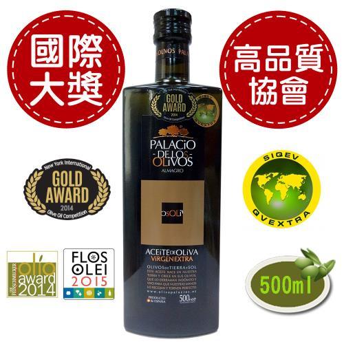 西班牙普羅西歐(Palicio)特級初榨橄欖油500ml