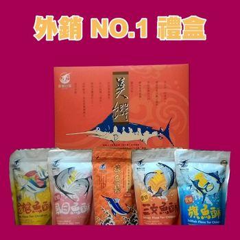 《旗聚一堂》外銷NO.1禮盒(5盒組)