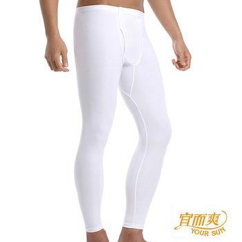 【宜而爽】時尚經典型男舒適厚棉衛生褲~2件組-白