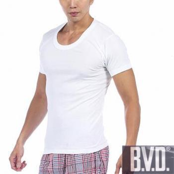 【BVD 】時尚純棉U領型男短袖內衣~6件組