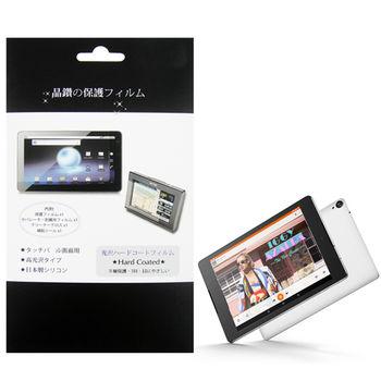 HTC Google Nexus 9 LTE/WiFi 平板電腦專用保護貼 量身製作 防刮螢幕保護貼