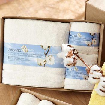 MORINO摩力諾有機棉素色方、毛、浴巾組【禮盒裝】