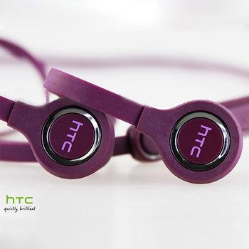 HTC RC E190原廠3.5mm入耳式扁平線控耳機