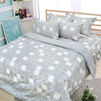 【IYA艾雅】輕格印像 灰雙人六件式床罩組