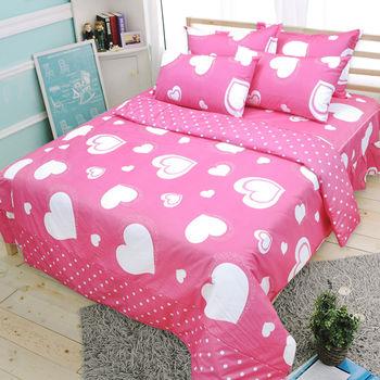 【IYA艾雅】心動時分 桃紅雙人六件式床罩組