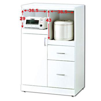 【顛覆設計】柯特純白色托盤餐櫃W78.5cm