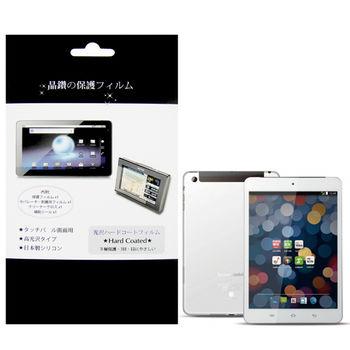 台灣大哥大 TWM Amazing P5 Lite 平板電腦專用保護貼 量身製作 防刮螢幕保護貼 台灣製作