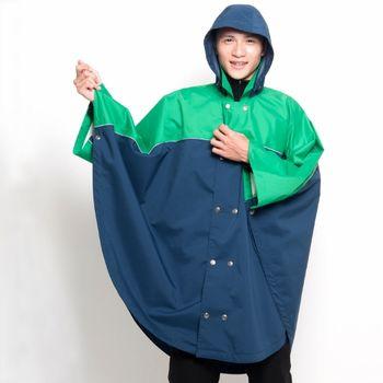 日本namelessage無名世代中性款多功能造型雨衣(藍/綠)_0P026