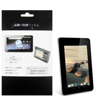 宏碁 ACER ICONIA B1-710 B1-711 平板電腦專用保護貼 量身製作 防刮螢幕保護貼 台灣製作