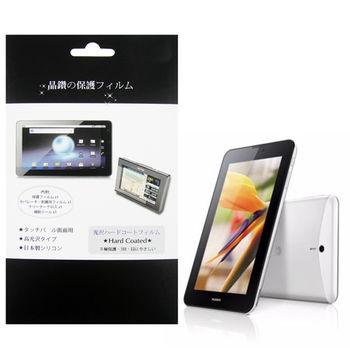 華為 HUAWEI MediaPad 7 Vogue 平板電腦專用保護貼 量身製作 防刮螢幕保護貼 台灣製作
