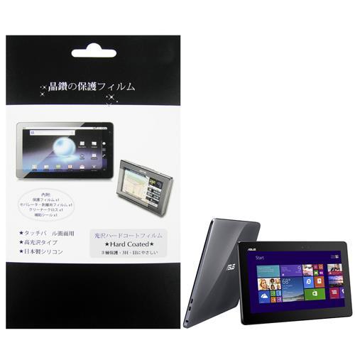 華碩 ASUS Transformer Book T100 平板電腦專用保護貼 量身製作 防刮螢幕保護貼 台灣製作