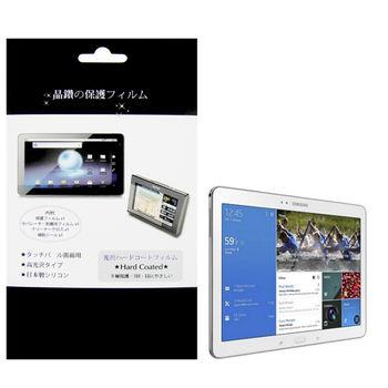 三星 SAMSUNG Galaxy Note Pro 12.2 平板專用保護貼 量身製作 防刮螢幕保護貼 台灣製作
