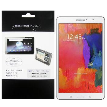 三星 SAMSUNG Galaxy TabPRO 8.4 T320 平板電腦專用保護貼 量身製作 防刮螢幕保護貼 台灣製作