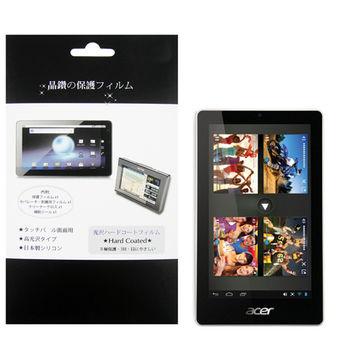 宏碁 Acer ICONIA One7 平板電腦專用保護貼 量身製作 防刮螢幕保護貼 台灣製作