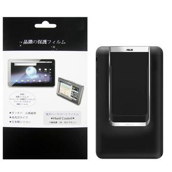 華碩 ASUS Padfone Mini A11 平板電腦專用保護貼 量身製作 防刮螢幕保護貼 台灣製作