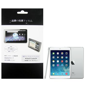 蘋果 APPLE iPad mini RETINA 平板電腦專用保護貼 量身製作 防刮螢幕保護貼 台灣製作