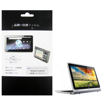 宏碁 ACER Aspire Switch 10 SW5-011 平板電腦專用保護貼 量身製作 防刮螢幕保護貼 台灣製作