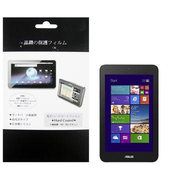 華碩 ASUS VivoTab Note 8 M80TA 平板電腦專用保護貼 量身製作 防刮螢幕保護貼 台灣製作