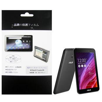 華碩 ASUS Fonepad 7 FE170CG 平板電腦專用保護貼 量身製作 防刮螢幕保護貼 台灣製作