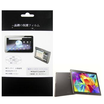 三星 SAMSUNG Galaxy Tab S 10.5 T800 (WiFi) T805 (4G) 平板電腦專用保護貼 量身製作 防刮螢幕保護貼 台灣製作