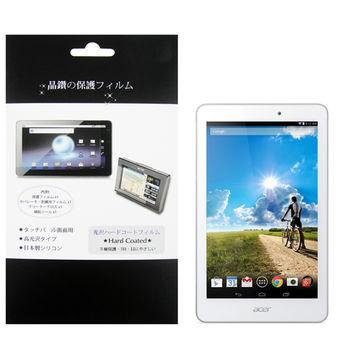 宏碁 ACER Iconia Tab 8 A1-840FHD A1-840 平板電腦專用保護貼 量身製作 台灣製作