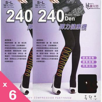 【喜兒思棉織】240丹彈力 踩腳褲 內搭褲-黑色(一組6雙)