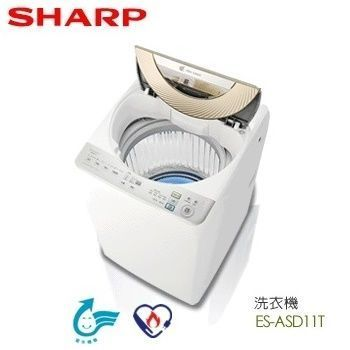 【SHARP夏普】11KG 專利無孔槽變頻洗衣機ES-ASD11T