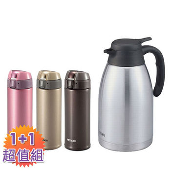 【TIGER虎牌】提倒式保溫保冷杯瓶組 PWL-A202+MMQ-S035