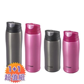 【TIGER虎牌】彈蓋式保冷保溫杯組 MCB-H048+MCB-H036