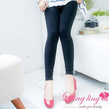 【lingling】超厚保暖內絨毛褲管雙折內搭褲(顯瘦黑)A1855-1