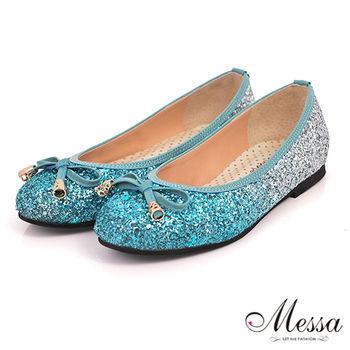 【Messa米莎】(MIT)童話風晶亮閃鑽蝴蝶結內真皮平底娃娃鞋-藍色