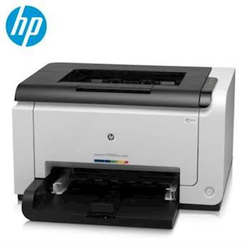 HP LaserJet Pro CP1025nw 彩色雷射印表機