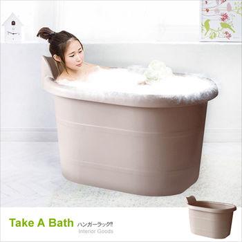 健康泡澡桶(附枕)/SPA泡澡桶/大浴盆/澡缸/泡湯/洗澡