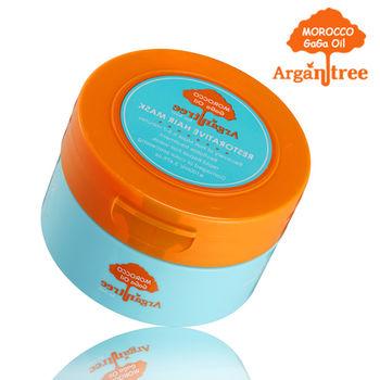 Morocco GaGa Oil 摩洛哥醫美級修護滋養髮膜100ml