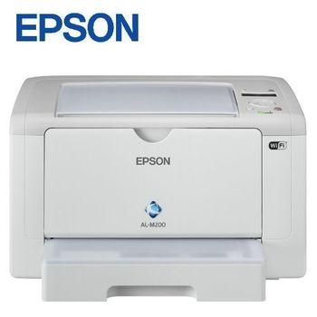 【EPSON】AcuLaser M200DW 黑白無線LED印表機