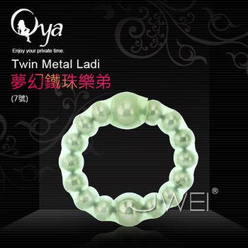 Oya - Ladi Com樂弟康 頂級入珠鎖精延時環-夢幻鐵珠版
