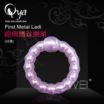 Oya - Ladi Com樂弟康 頂級入珠鎖精延時環-經典鐵珠版