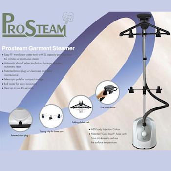 《買就送》【普樂】直立式蒸汽掛燙機PGS-21