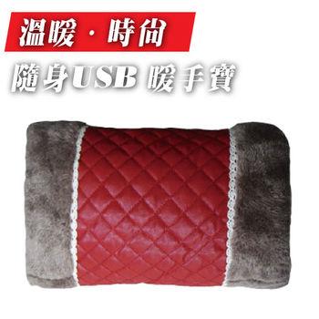 【葛柔雅】USB甜心暖手寶/保暖抱枕