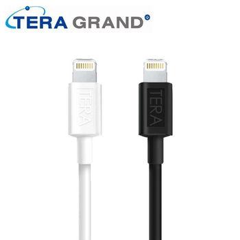 Tera Grand Apple Lightning 8pin 原廠認證充電傳輸線