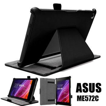 華碩 ASUS MeMO Pad 7 ME572C ME572 專用薄型平板電腦可手持皮套 保護套 可多角度斜立