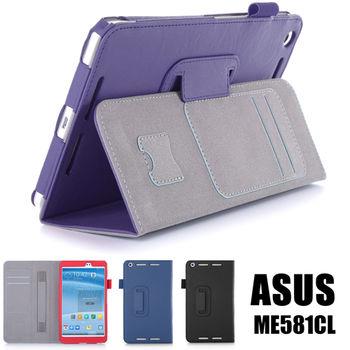 華碩 ASUS Memo Pad 8 ME581 ME581CL 高質感平板電腦可手持皮套 保護套 牛皮紋
