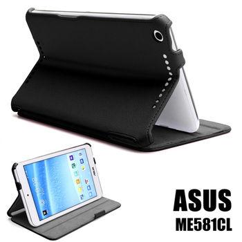 華碩 ASUS Memo Pad 8 ME581 ME581CL 專用頂級薄型平板電腦皮套 保護套 可多角度斜立