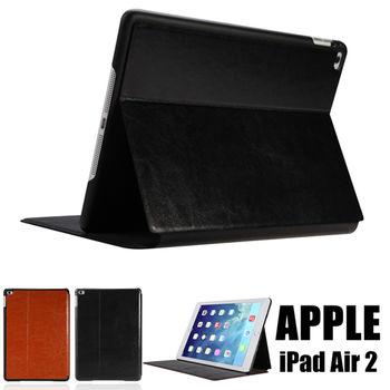 Apple 蘋果 iPad Air2 頂級薄型專用皮套 可插卡片直接斜立 支援休眠功能